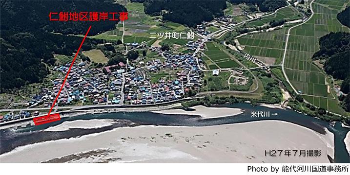 秋田県能代市米代川
