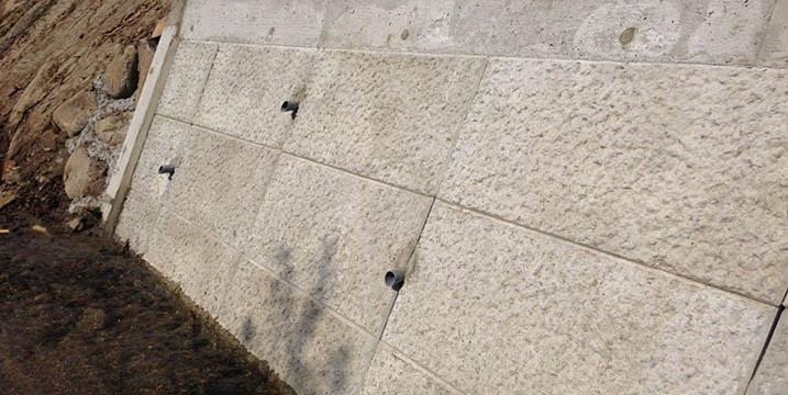 岩手県一関市鶴ヶ段排水路